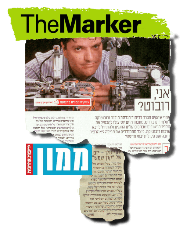 themarker 1